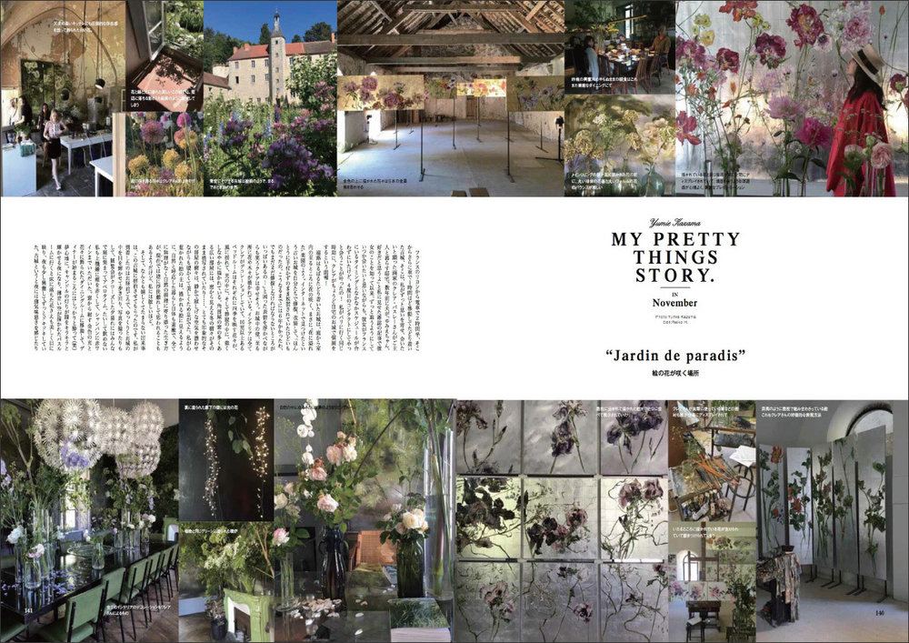 MY PRETTY THINGS STORY in November