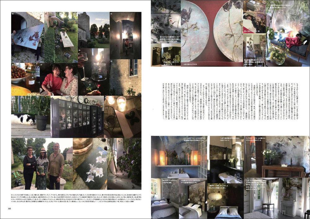 MUSE1711-2.jpg