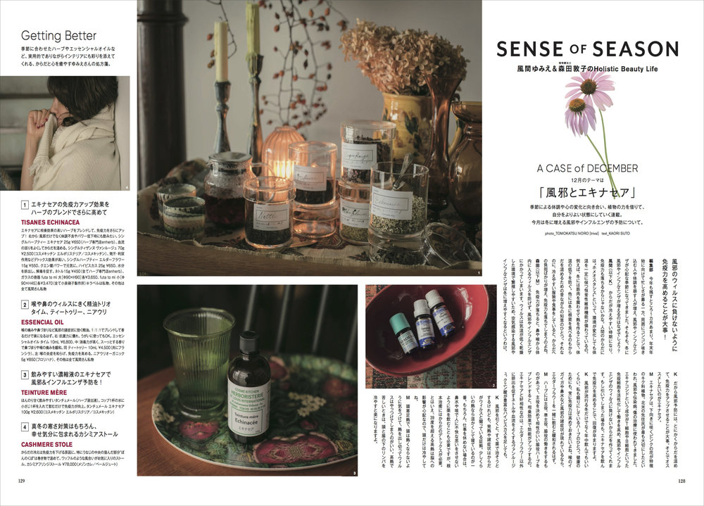 SENSE OF SEASON in January 2019 / otonaMUSE