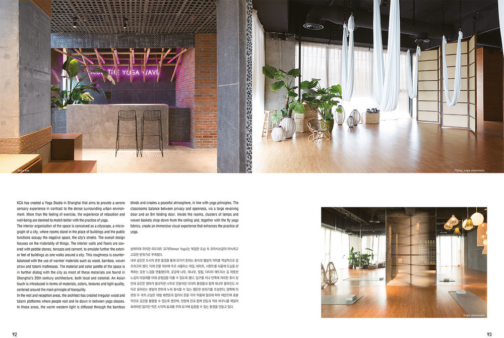 Interior World 3.jpg