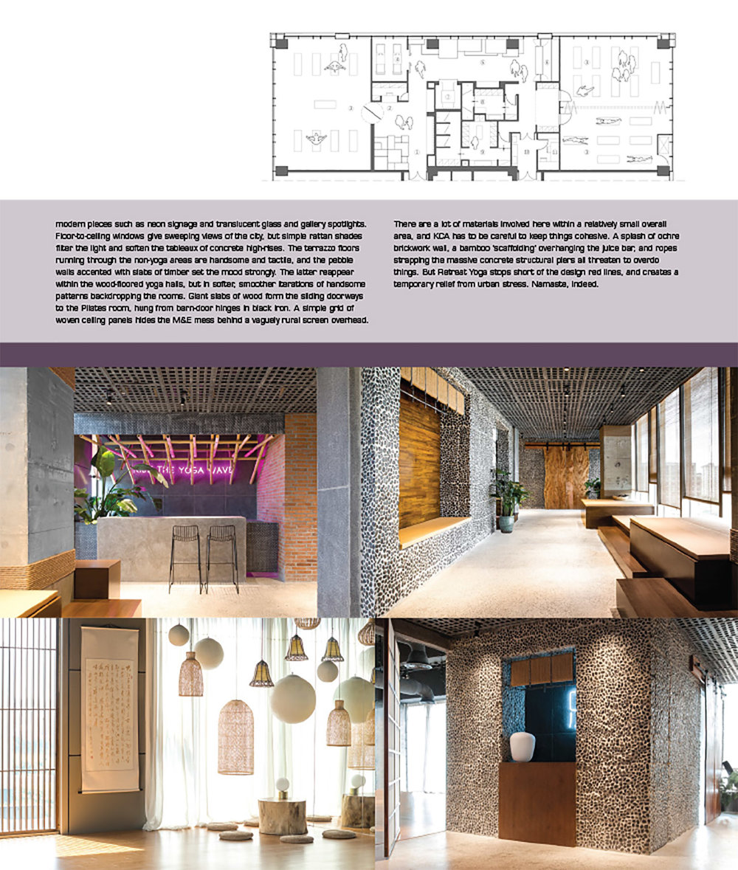 Hinge Magazine-3.jpg