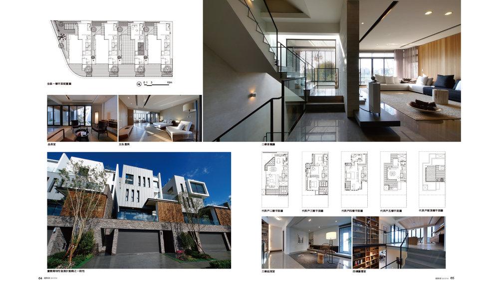 2015-10-建築師雜誌-06.jpg