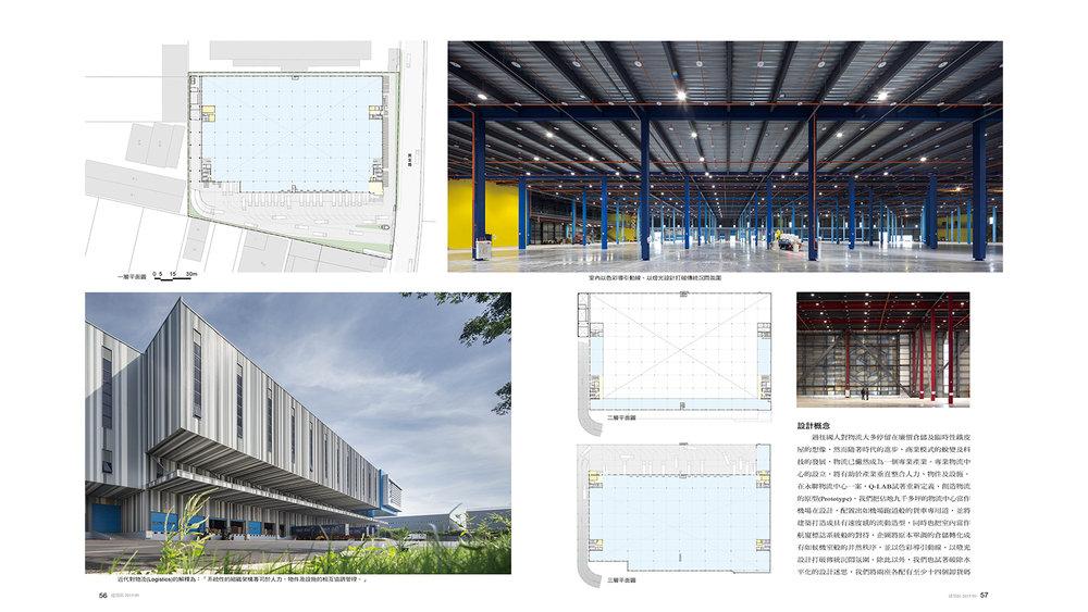 2015-09-建築師雜誌-03.jpg