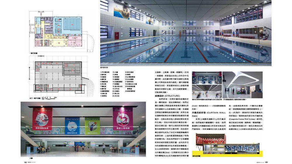 2015-02-建築師雜誌-03.jpg