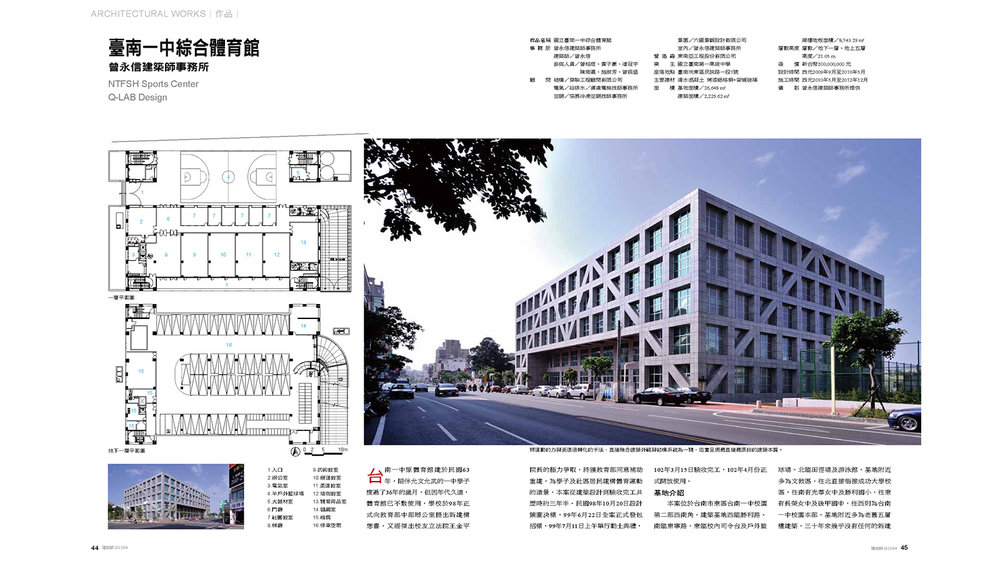 2013-04-建築師雜誌-02.jpg