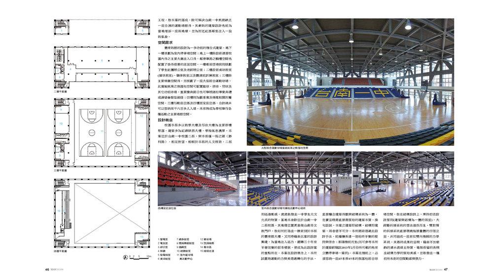 2013-04-建築師雜誌-03.jpg