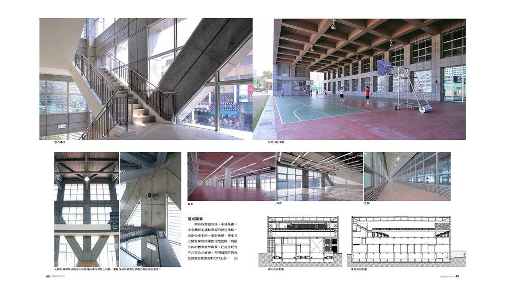 2013-04-建築師雜誌-04.jpg
