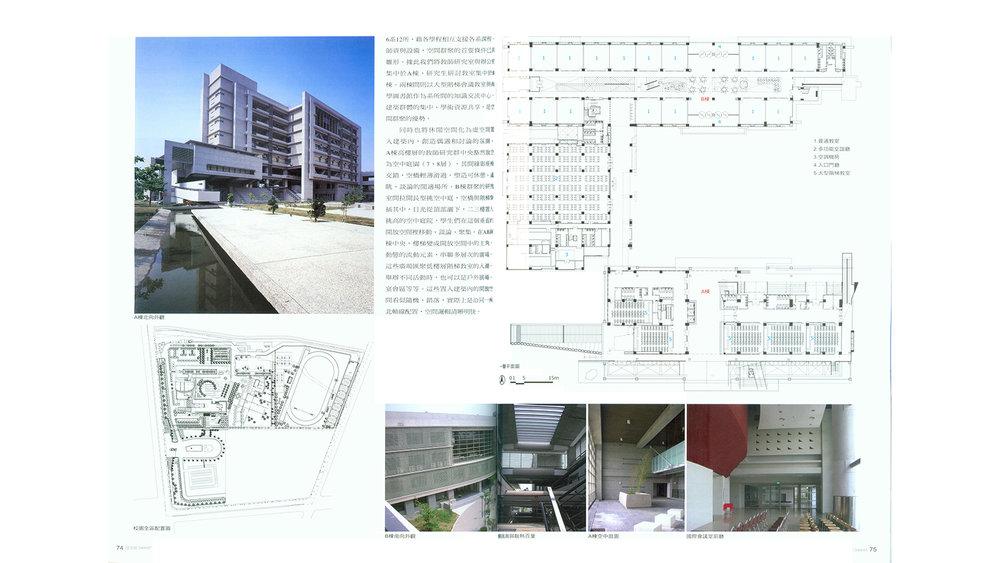 2009-07-建築師雜誌-03.jpg