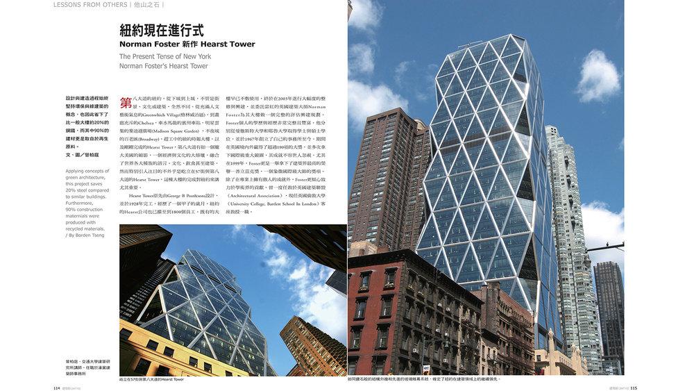 2007-02-建築師雜誌-02.jpg