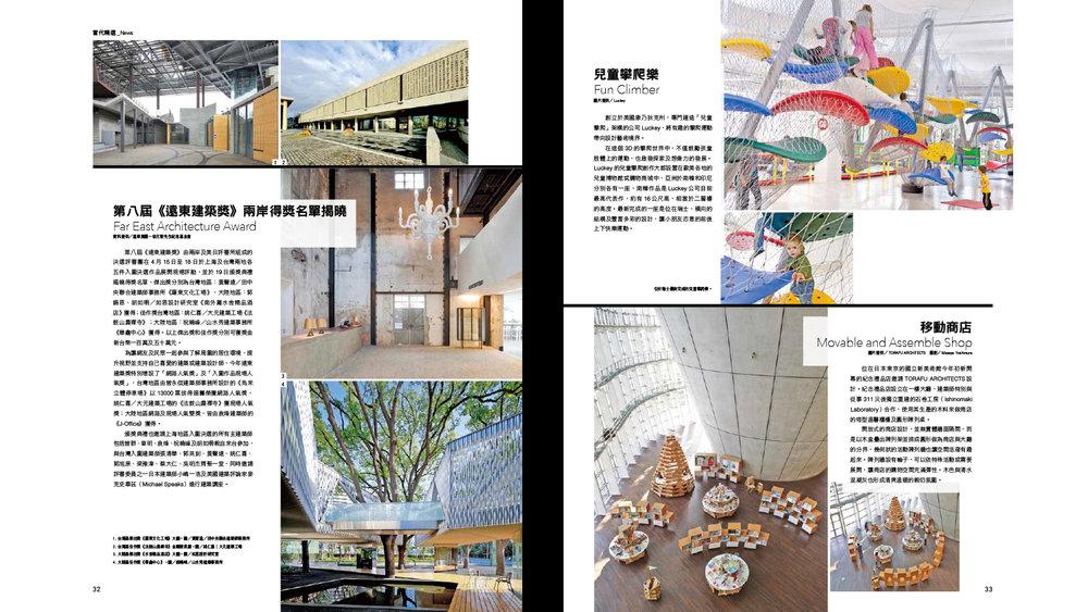 2014-05-CONDE當代-02.jpg