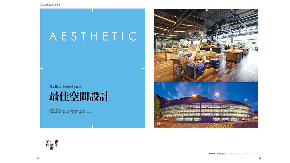 2013-12-shopping design-02.jpg