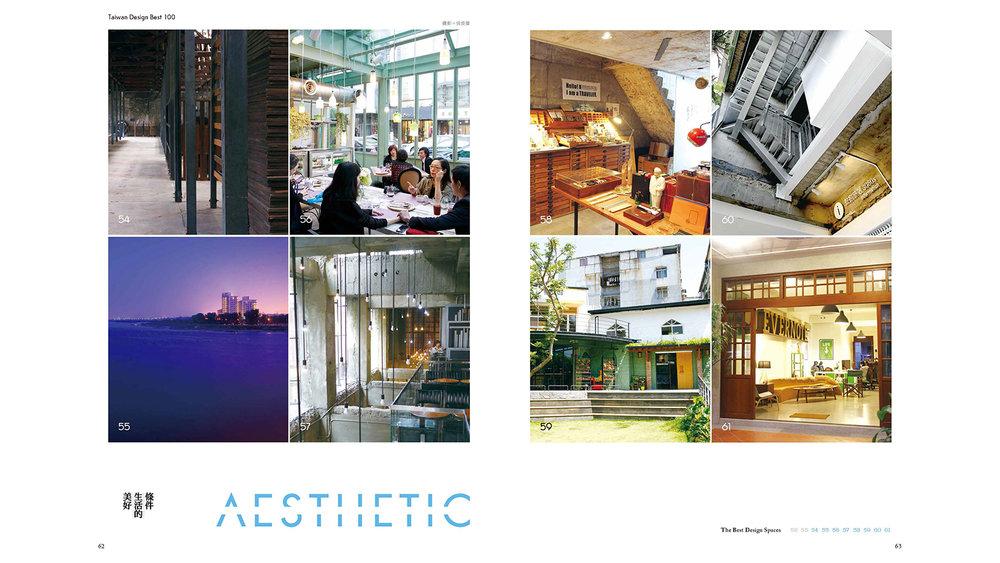 2013-12-shopping design-03.jpg
