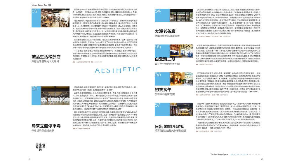 2013-12-shopping design-04.jpg