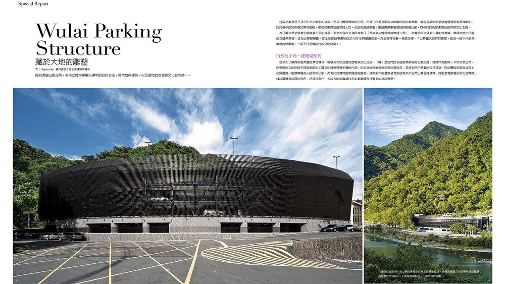 2014-05-Living&Design-02.jpg