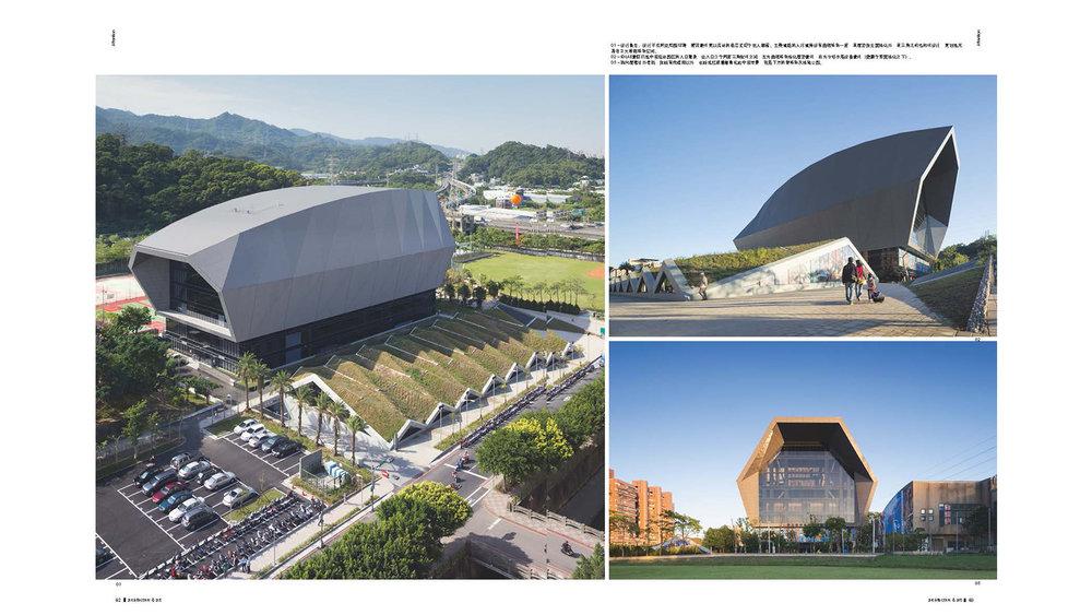 2015-06-中國建築知識-03.jpg