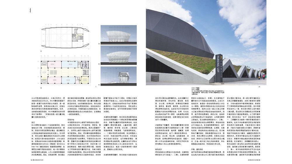 2015-06-中國建築知識-04.jpg