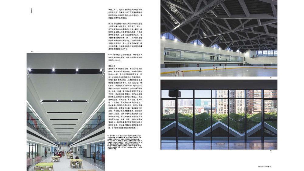 2015-06-中國建築知識-05.jpg