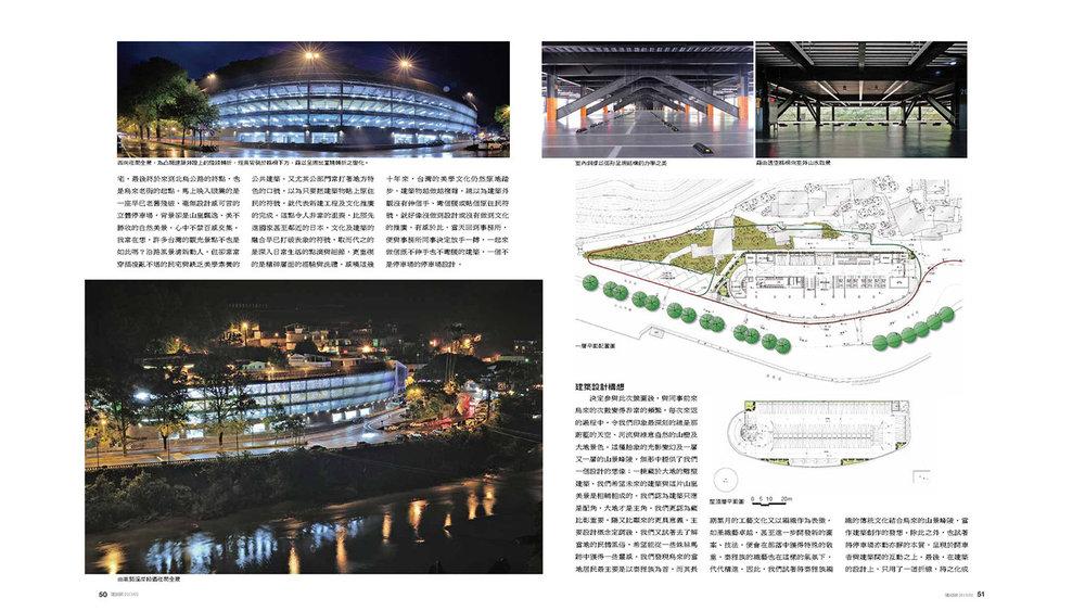2013-02-建築師雜誌-03.jpg
