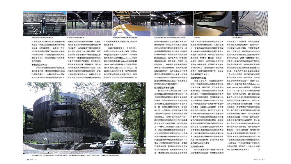 2013-02-建築師雜誌-04.jpg