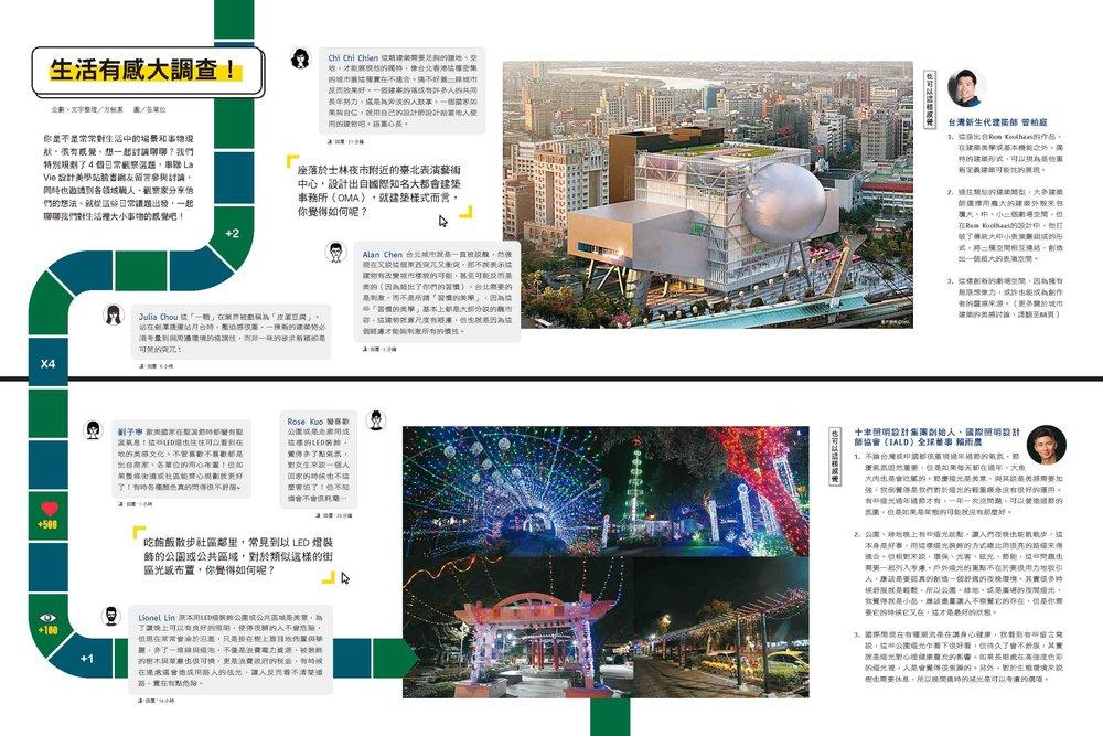 2018-02-建築師帶路-跨頁_頁面_2.jpg