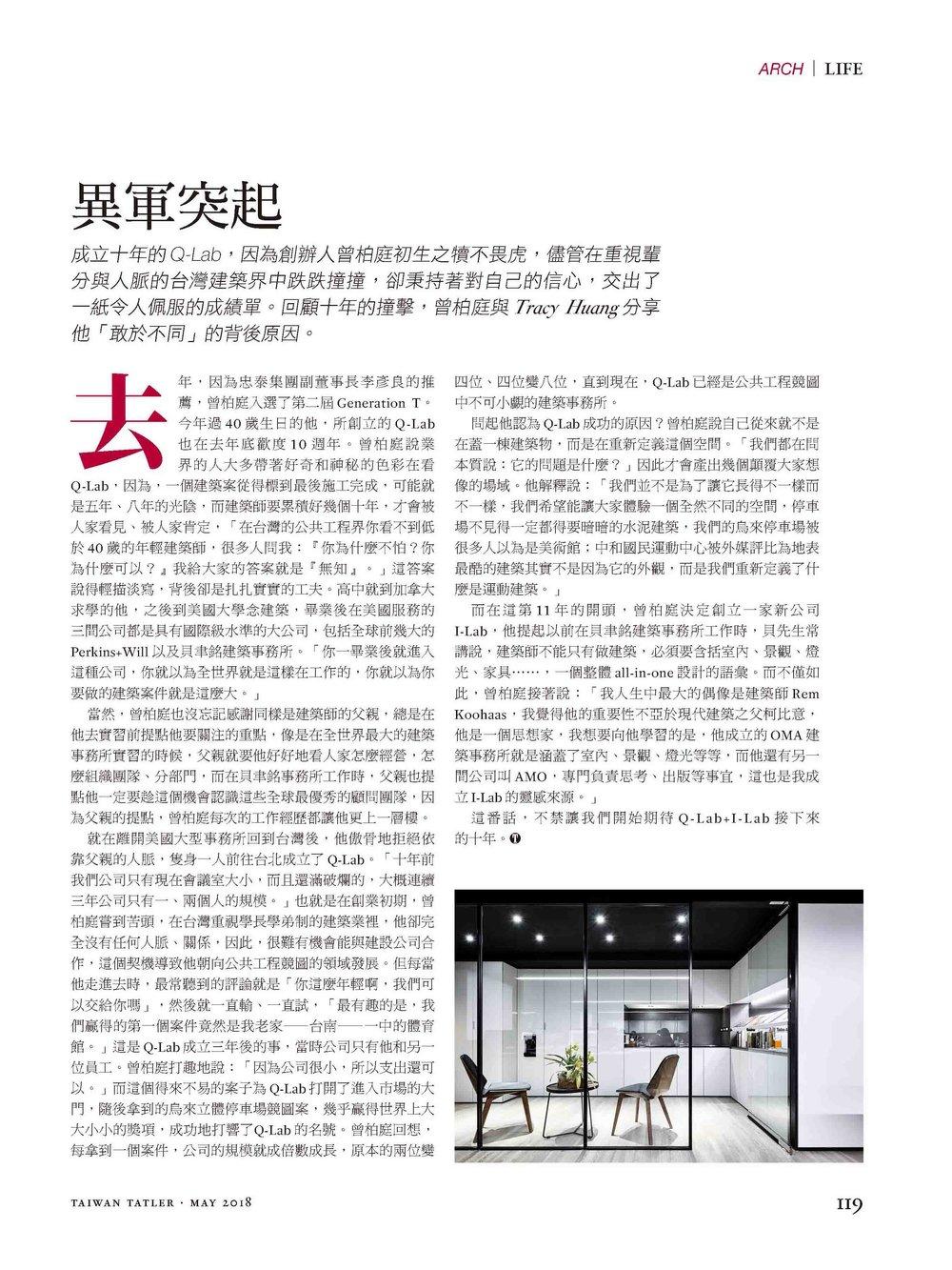 p118-119_頁面_2.jpg