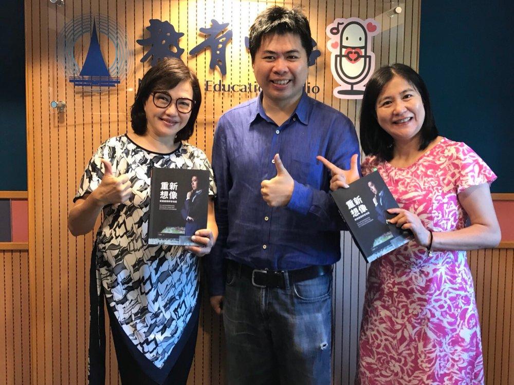 2018-09-教育廣播電台-常玉慧主持_180928_0001.jpg