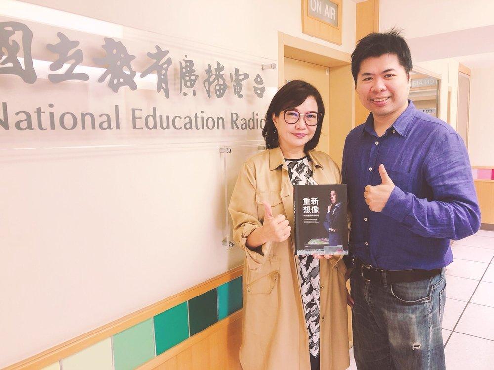 2018-09-教育廣播電台-常玉慧主持_180928_0004.jpg