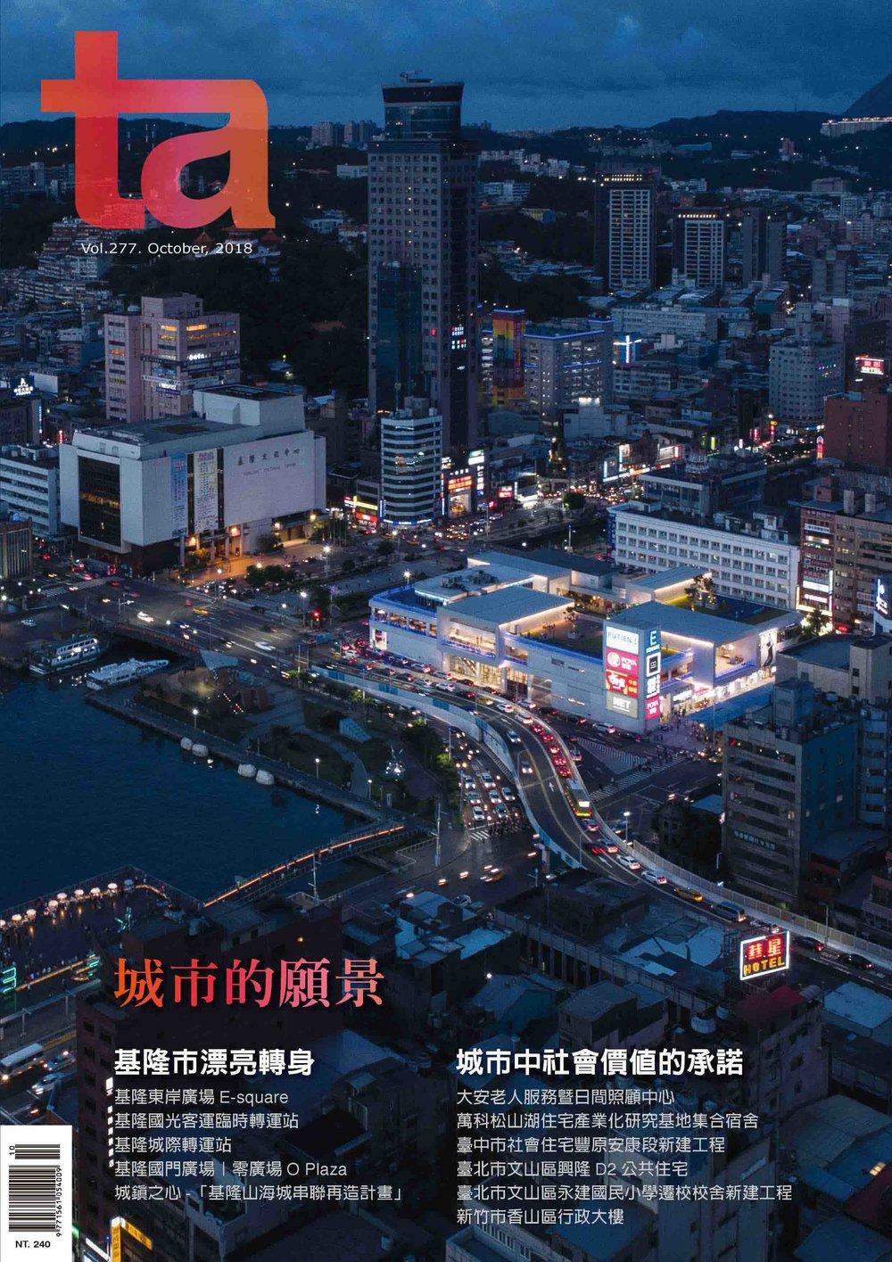 Q-LAB-國光客運臨時站-跨頁-final.jpg