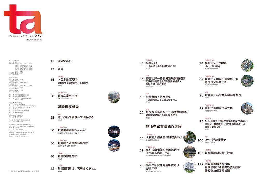 Q-LAB-國光客運臨時站-跨頁-final2.jpg