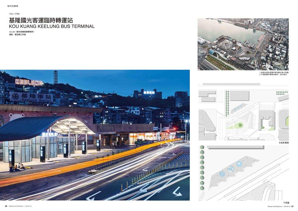 Q-LAB-國光客運臨時站-跨頁-final3.jpg