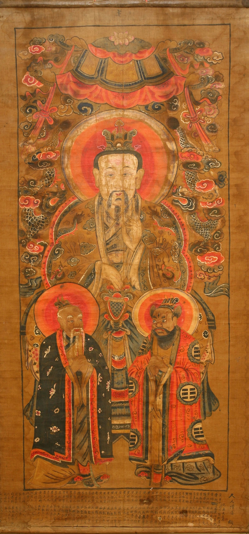Rare Taoist painting on cloth, China, early 19th century.