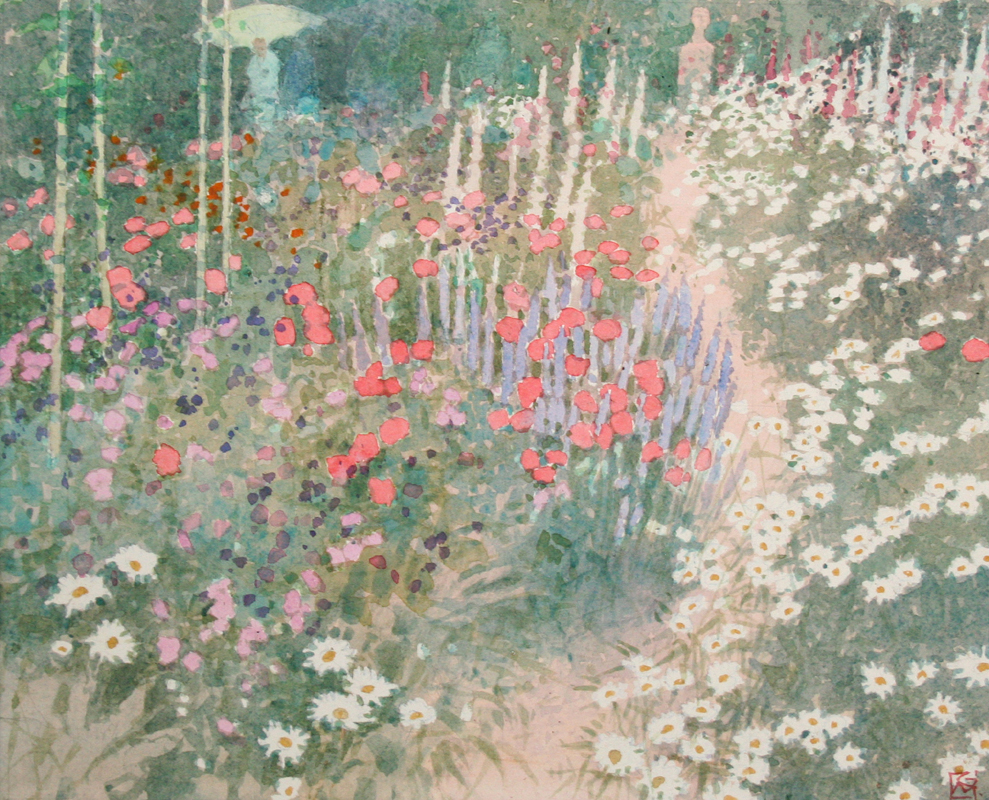 The Garden, Charleston, Sussex - Summer