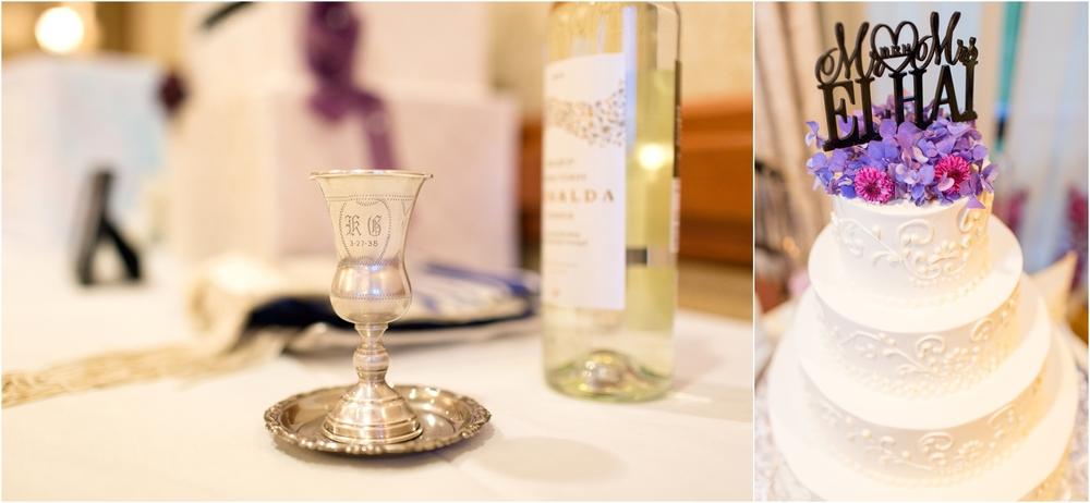 Elhai-Wedding-7-Reception-1218.jpg