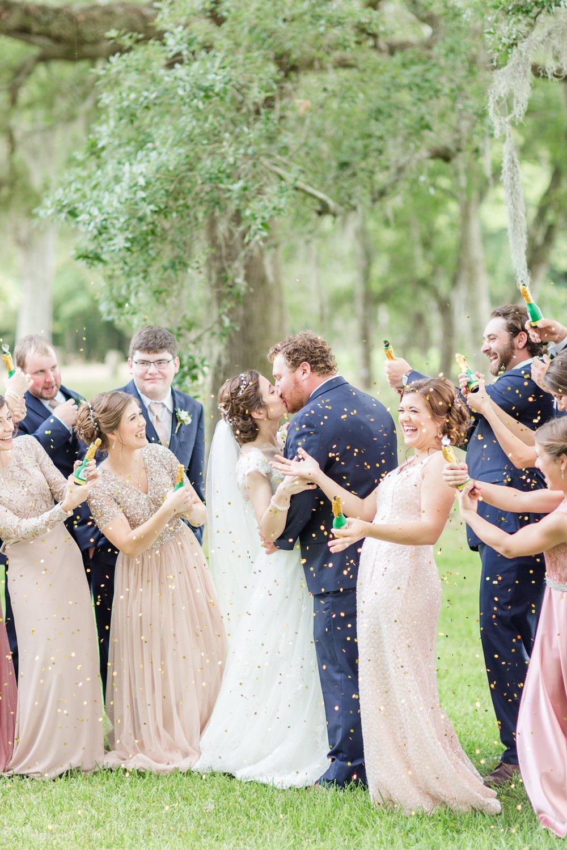 Bertrand WEDDING HIGHLIGHTS-257_maryland-virginia-louisiana-wedding-photographer-grand-marais-wedding-anna-grace-photography-photo.jpg
