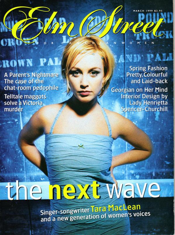 Elm-Street-March-1999.jpg