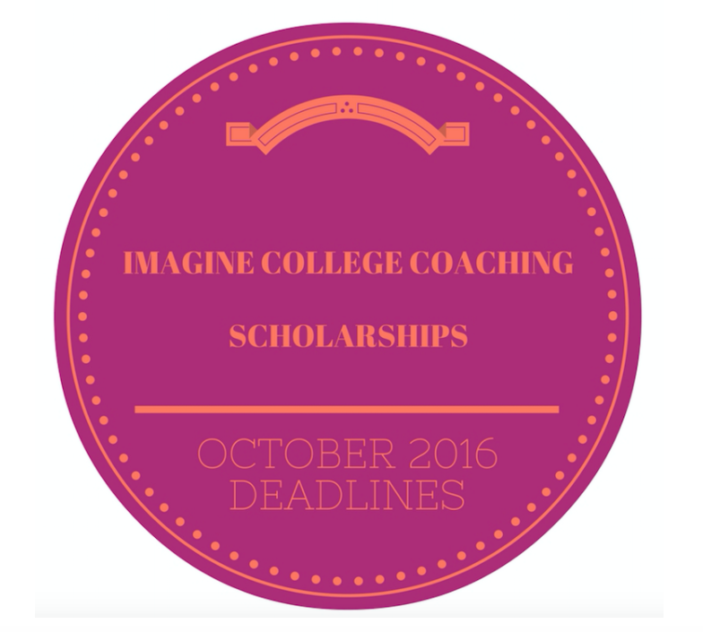 SCHOLARSHIPS WITH OCTOBER 2016 DEADLINES