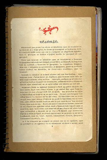 book007_cover.jpg