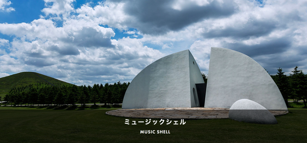 Music_Shell _Isamu_Noguchi