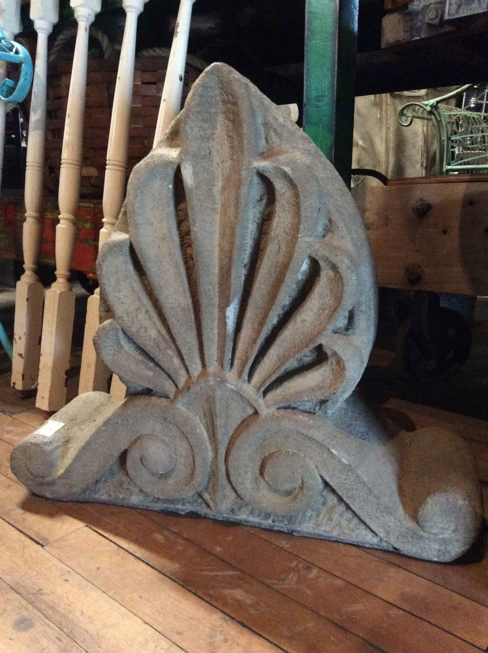 SOLD!!  Greek Revival Style Anthemion or Palmette Fountainhead