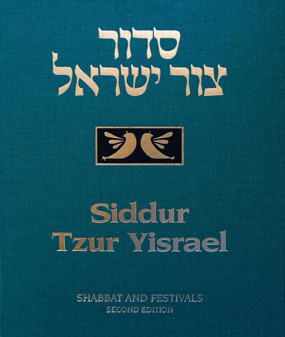 Tzur Yisrael - Shabbat and Festivals Cover.JPG
