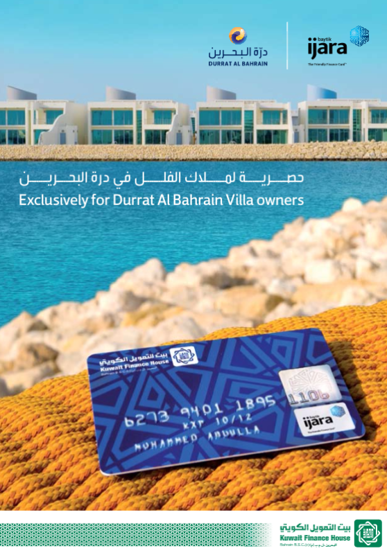 Baytik Ijara Credit Card direct mail leaflet