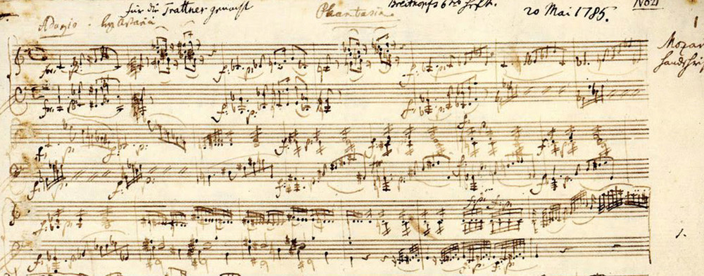 READ ABOUT MOZART'S STYLE      Mozart tells us about his unique musical style through words he said, and by what his markings tell us today.   Articles
