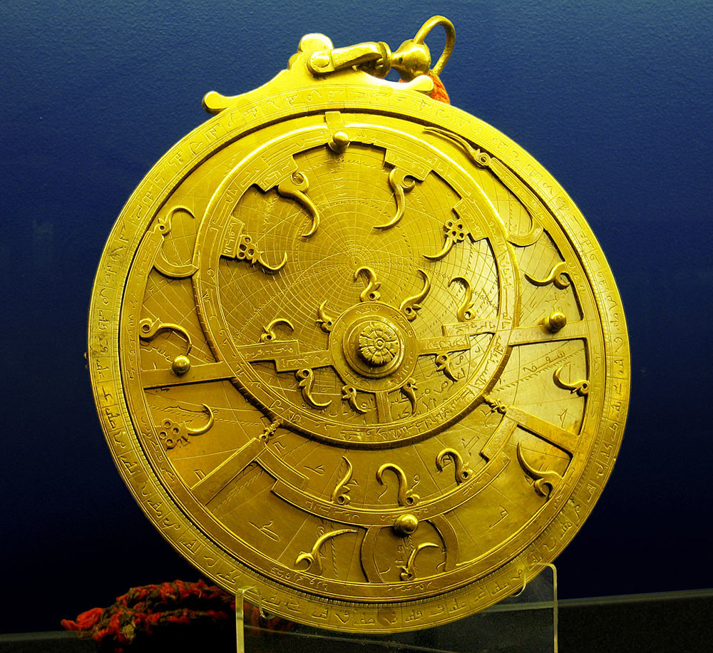 Persian astrolabe, 18th Century