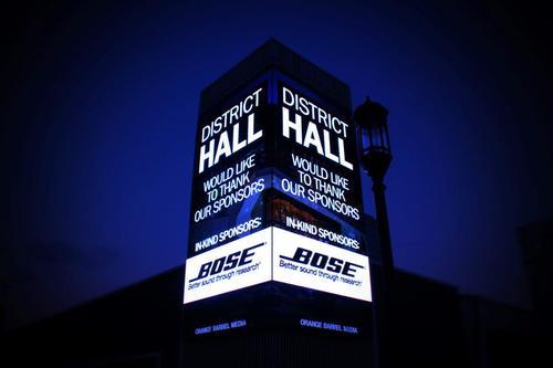 Boston District Hall