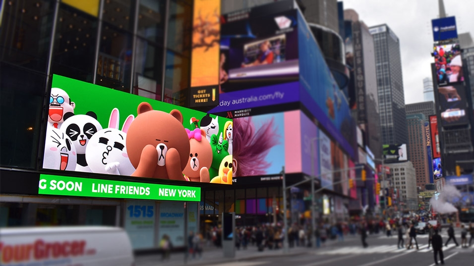 1515 BROADWAY, TIMES SQUARE, NEW YORK - LINE FRIEND