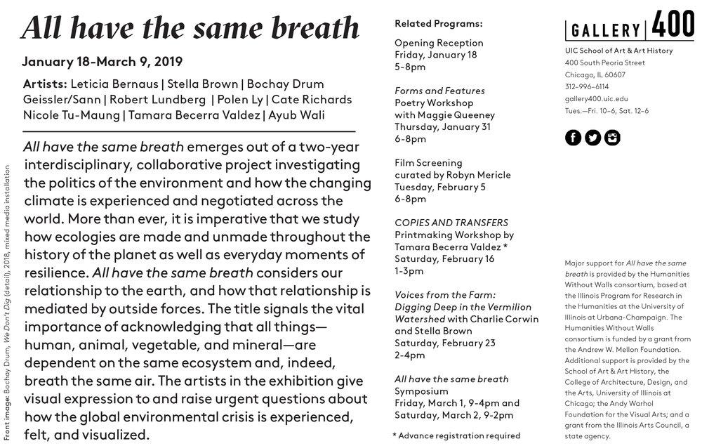 All have the same breath-2.jpg