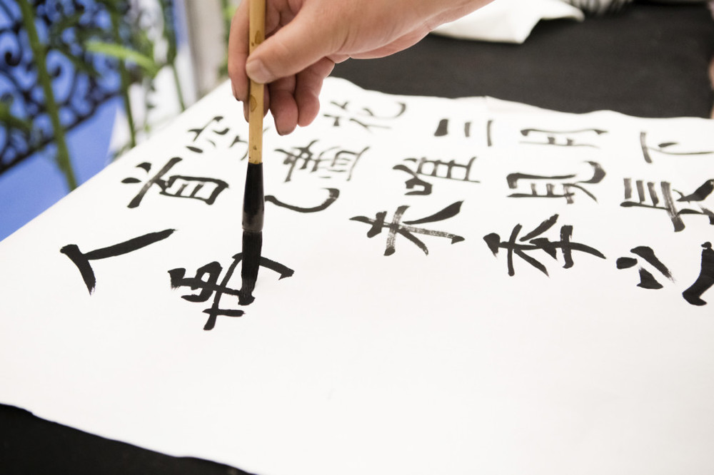 Chinese caligraphy uses symbols for words and ideas ©Getty Images