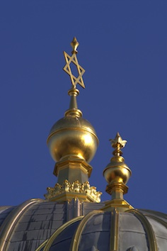 A synagogue roof ©Getty Images