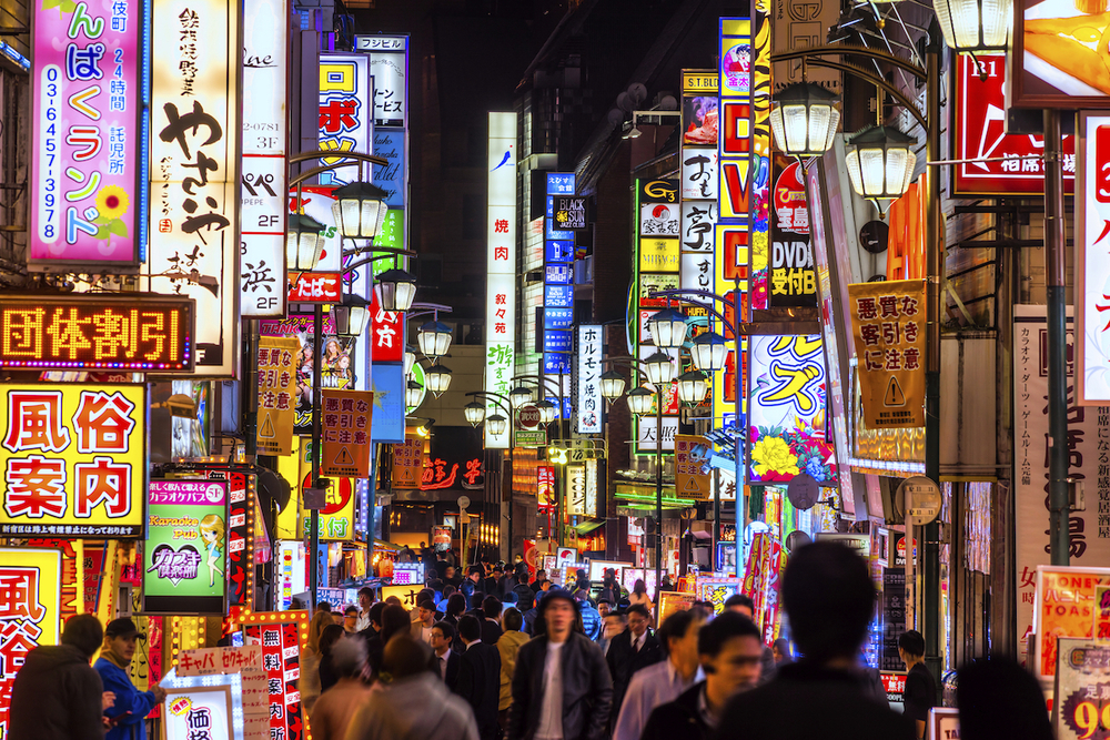 A Tokyo street. Getty Images