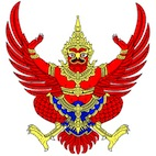 The Thai Coat of Arms